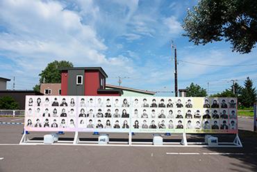 東川町内小学校6年生・東川中学校3年生思い出ポートレート屋外写真展
