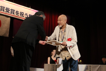 The 34th Town of Photography – Higashikawa Award Ceremony