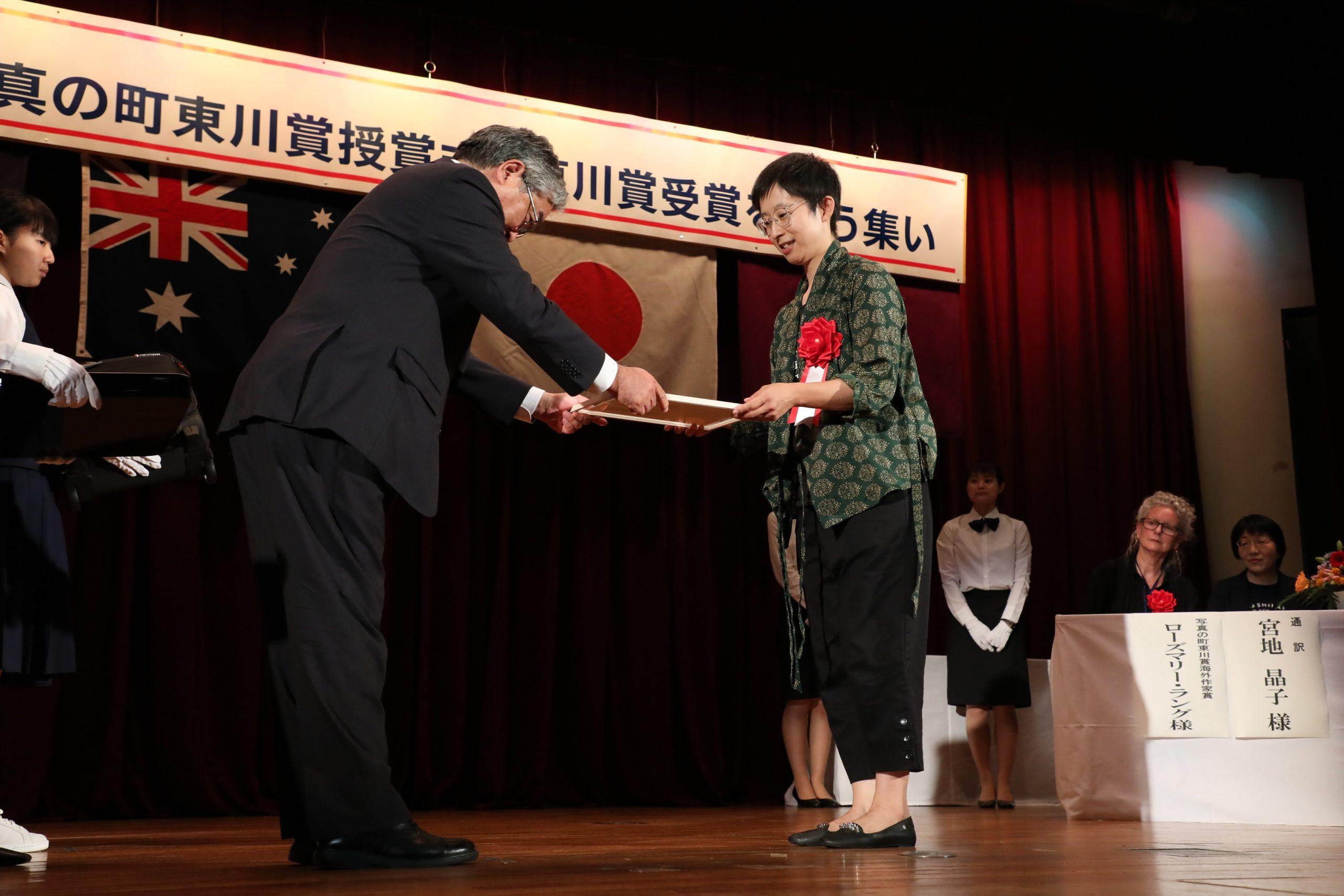 第36回写真の町東川賞授賞式
