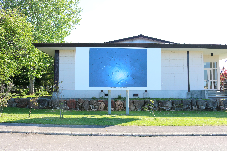 Higashikawa Outdoor Exhibition