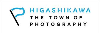 写真の町宣言・写真文化首都宣言