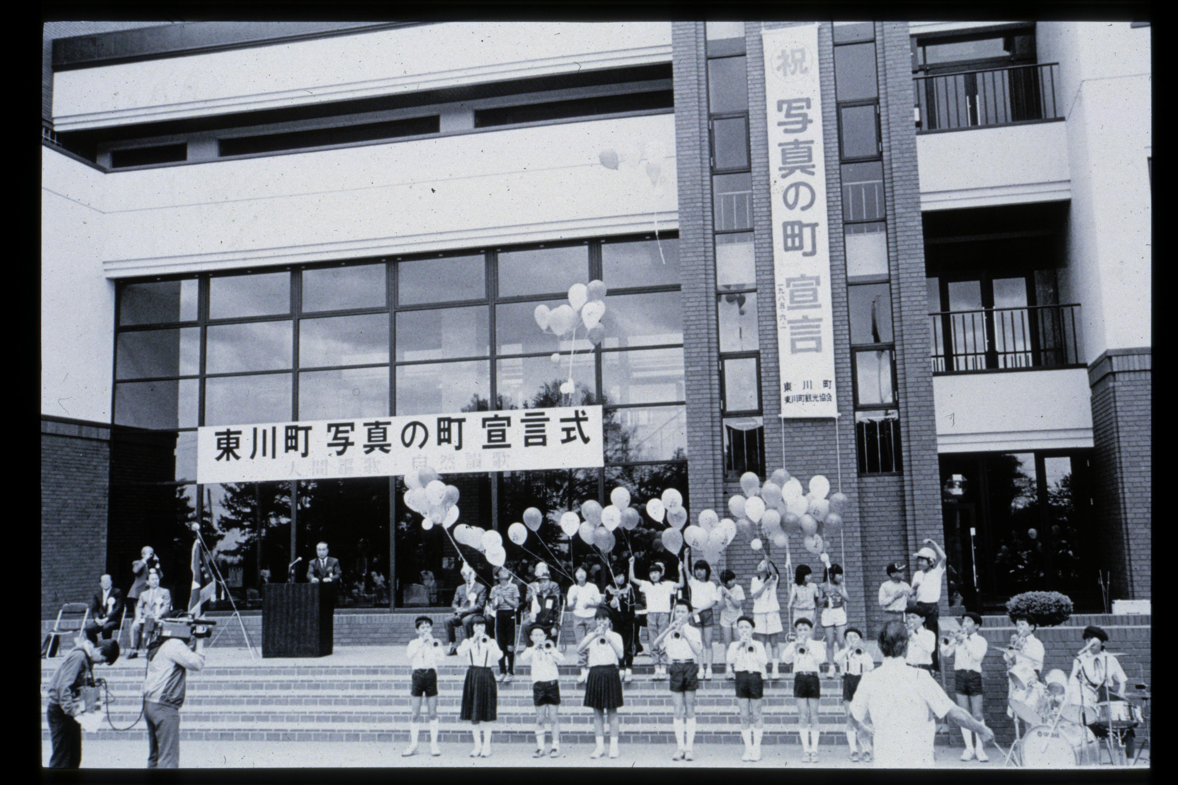 東川町屋外写真展