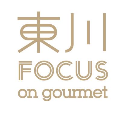 「東川FOCUS on gourmet」公開!
