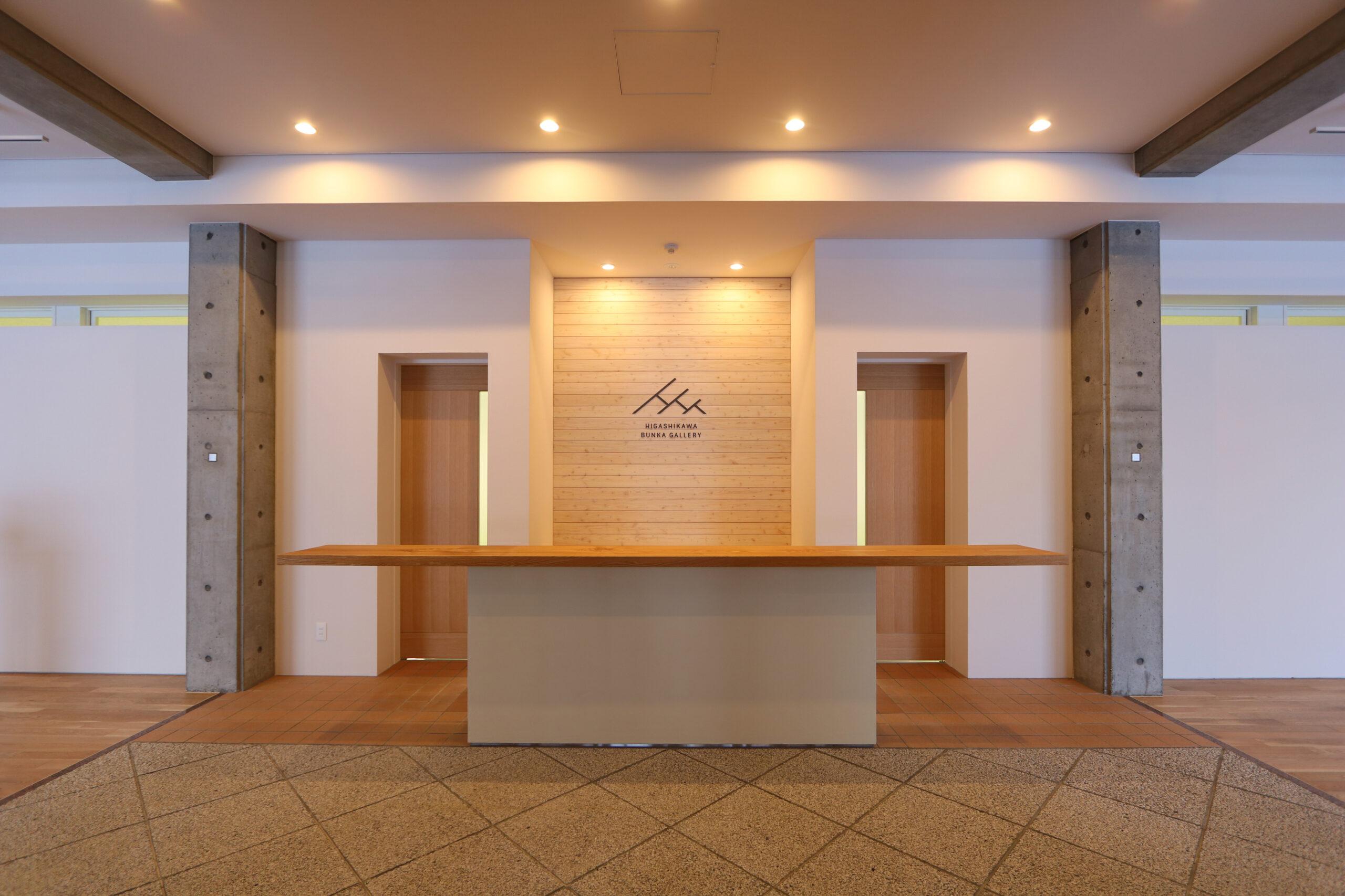 「写真の町」東川町文化ギャラリー リニューアルオープン!!!