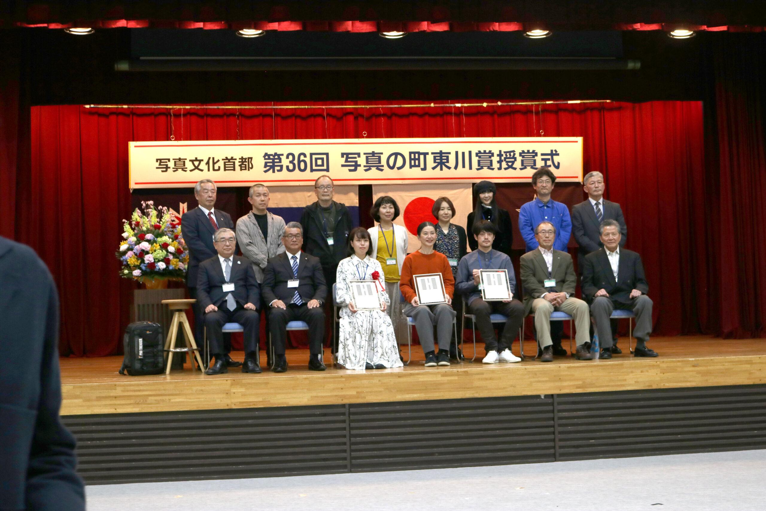 第36回東川町国際写真フェスティバルダイジェストムービーを公開しました
