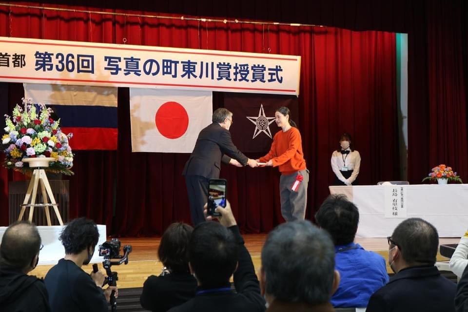 The 37th Town of Photography – Higashikawa Award Ceremony